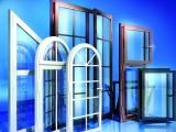 Çubuk Pvc Cam Kapı Pencere Plastik Doğrama